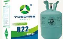 粤安制冷剂R22