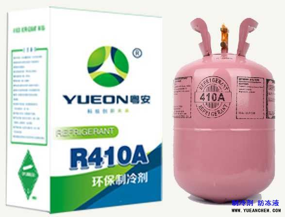 R410A制冷剂具有哪些特点